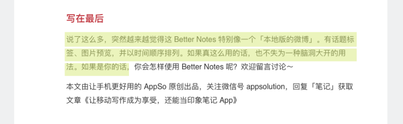 Better Notes taking off in China